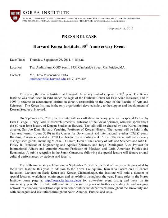 Korea institute 30th anniversary event press release for Press release template for event
