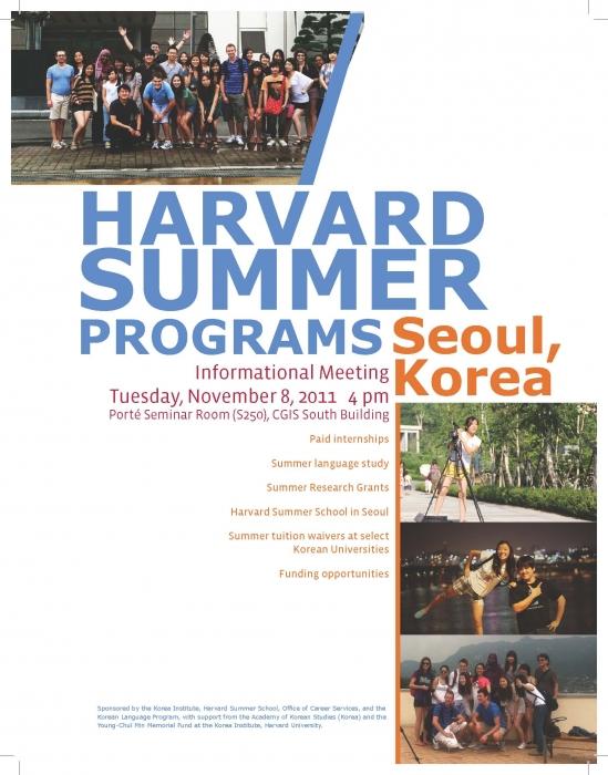 Harvard Summer Programs In Korea Information Session Nov